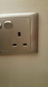 שקע חשמל בסיישל